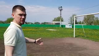 """Развитие массового спорта в Благовещенске. Стадион """"Машиностроитель""""."""
