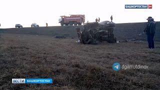 Жуткое ДТП в Башкирии: опрокинулся автомобиль с попутчиками, погибла 24-летняя пассажирка