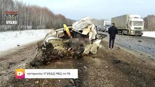 UTV. Подборка аварий Уфы и Башкирии за 23 и 24 марта 2019 года