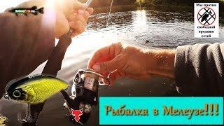 Воблер Pro 102. Рыбалка в Мелеузе!!!