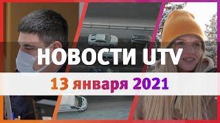 Новости Уфы и Башкирии 13.01.21: закрытая развязка, утилизация ёлок и регистрация авто в МФЦ