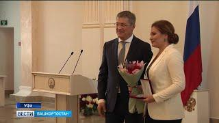Радий Хабиров сегодня вручил государственные награды лучшим в своей профессии