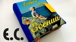 Мягкая интерактивная Азбука для Есении 2 года (г. Уфа, р. Башкортостан)