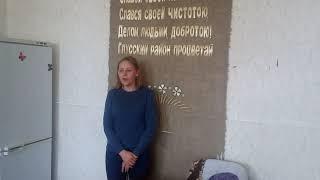 Гимн 2.0. Мультимедийный флешмоб ОНТ   Елена Матусевич, Глуск