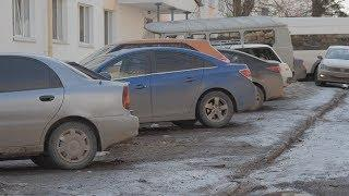 UTV. Большинство депутатов Башкирии поддержало введение штрафов за парковку на газонах