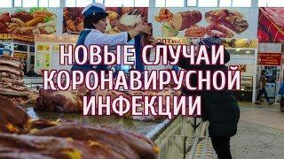 ???? В Башкирии челябинца госпитализировали с подозрением на коронавирус