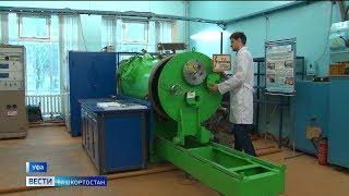 Молодые ученые из Уфы придумывают, как повысить прочность металла в 10 раз