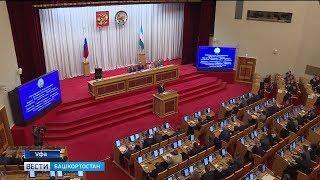 Радий Хабиров представил отчёт о результатах деятельности Правительства Башкортостана в 2018 году