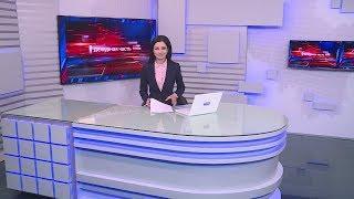 Вести-24. Башкортостан - 17.02.20