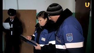 Новости UTV. Проверка внутриквартирного газового оборудования