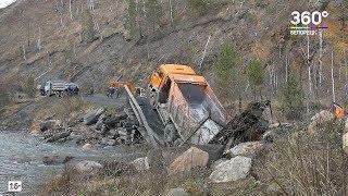 В Белорецком районе обрушился мост