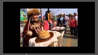 про Башкирию  и башкирский народ