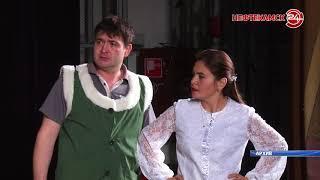Народный театр «Без»  повторяет успешный спектакль «Кому деньги не нужны?»