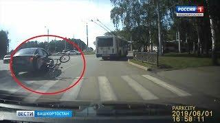 Девушку на велосипеде сбили на пешеходном переходе в Башкирии