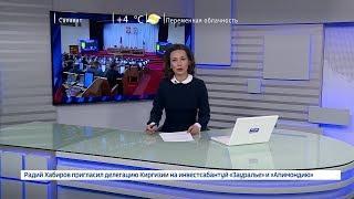 Вести-24. Башкортостан – 28.03.19
