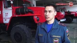 Помните о правилах пожарной безопасности