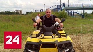 Ранил себя и убил полицейского: кровавая расправа в Сургуте - Россия 24