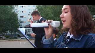 1 сентября МБОУ 23 Школа