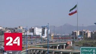ООН: американские санкции приводят к гибели мирных граждан в Иране - Россия 24