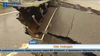 Пик паводка в Пермском крае придется на середину апреля