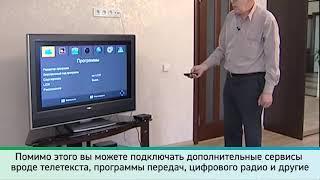 В Башкирии с 14 октября полностью отключат аналоговое телевещание!