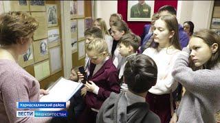 Дети из Луганска приехали в Башкирию, чтобы увидеть, где родился и жил генерал Шаймуратов