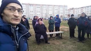 Собрание ППМИ 10.11.2019 г. Нефтекамск