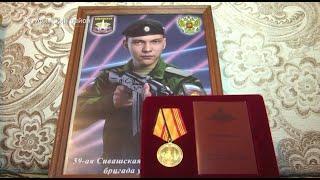 В деле о гибели солдата из Башкирии от удара током появились новые факты