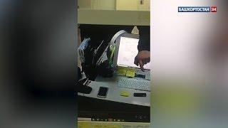 Вооруженного нападения на офис микрофинансирования в Башкирии