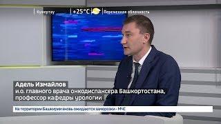 О работе онкологической службы Башкортостана