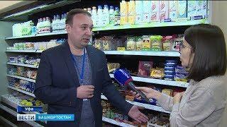 Почему в Башкирии дорожают продукты