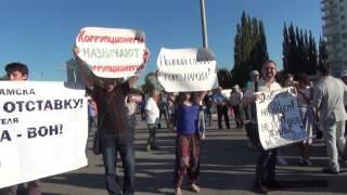 Нефтекамцы на митинге в Уфе