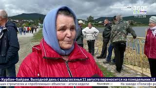 Новости Белорецка на русском языке от 9 августа 2019 года. Полный выпуск.