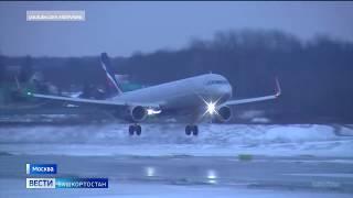 Стала известна причина резкой смены курса самолета, летевшего из Уфы в Пхукет