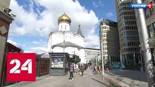 Уже на этой неделе в Москве возможны первые ночные заморозки - Россия 24