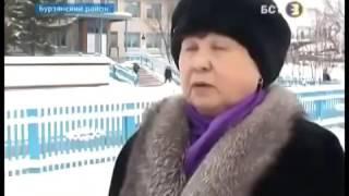 В Башкирии жители деревни увидели город призрак в небе