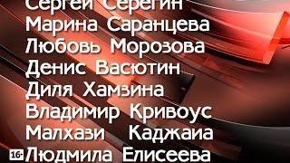 Итоги выборов в Совет депутатов Белорецкого района и сельские Советы