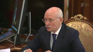 Глава Башкирии проинформировал В.Путина о социально‑экономической ситуации в республике.