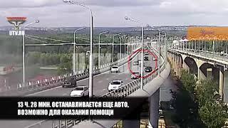 В Уфе на автомобильном мосту произошла авария
