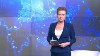 Вести-Башкортостан: События недели - 04.11.18