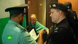 В Уфе пенсионерка уничтожила свои документы и задолжала 300 тысяч за ЖКХ