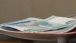 UTV. В Башкирии взимать деньги с должников за отопление отправят коллекторов.