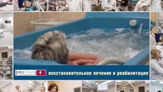 ООО Медсервис Салават