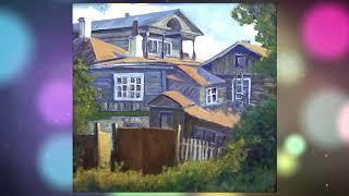 Художник Владимир Дворник (город Уфа, проект «Любимые художники Башкирии»)