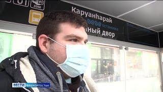 Эпидпорог по гриппу и ОРВИ в Уфе превышен на 95%