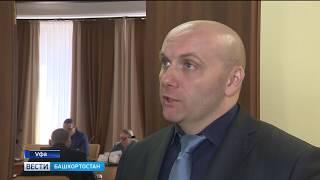 В Уфе обсудили применение рекламного законодательства