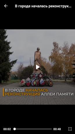 Новости Давлеканово. Реконструкция аллеи Славы
