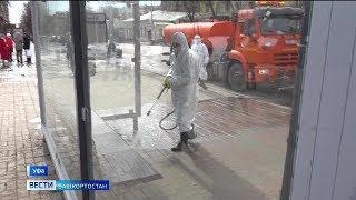 В Уфе 79 машин проводят масштабную дезинфекцию улиц