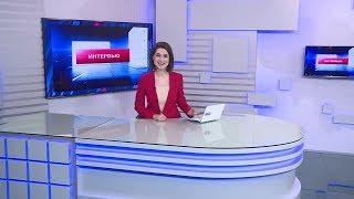 Вести-24. Башкортостан - 25.02.20