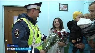 Инспектор ДПС, сопроводивший роженицу до больницы в Уфе, навестил новорожденного малыша